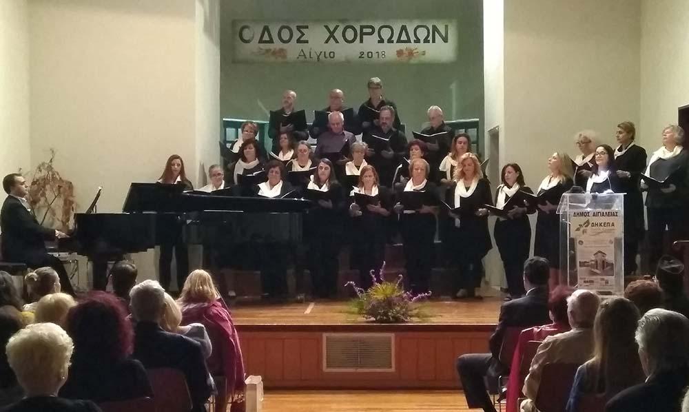 odos-xorodon-2018
