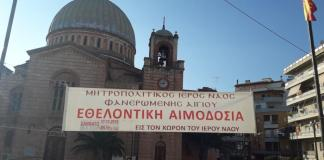 imka-AIMODOSIA