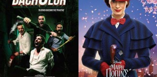 cine-apollon-03-01-2019
