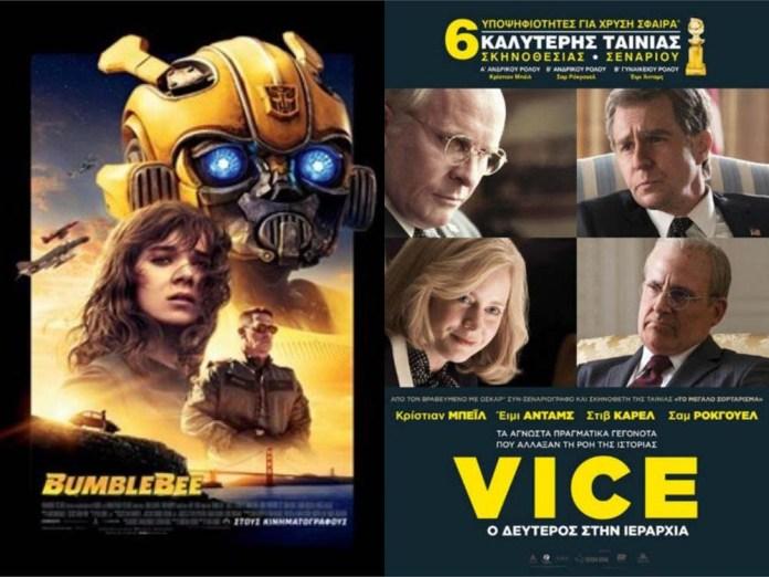 cinema-10-1-19
