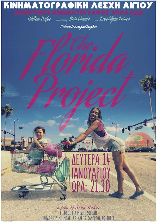 kla-Florida-Project