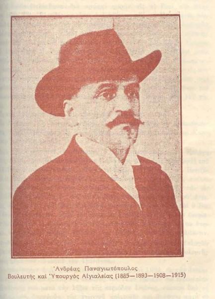 andreas-panagiotopoulos