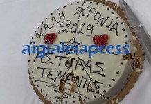 pita-asteras-temenis-football