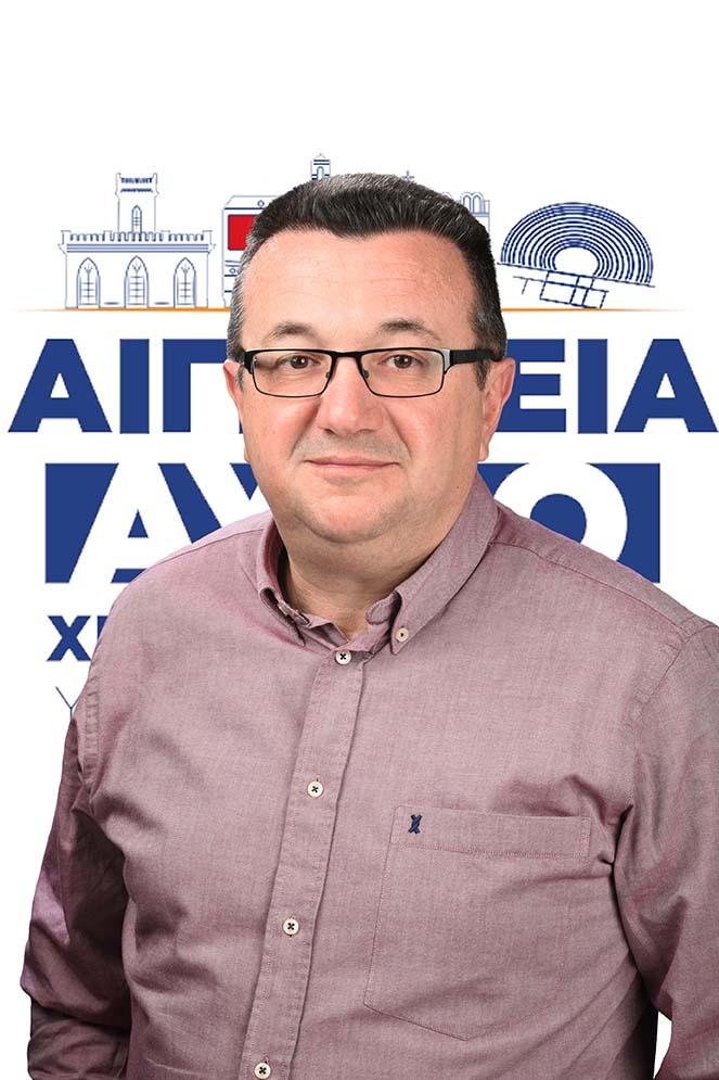 georgopoulos1