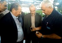 kalogeropoulos-eas