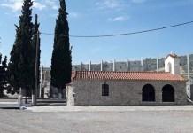 konstantinou-elenis-loggos