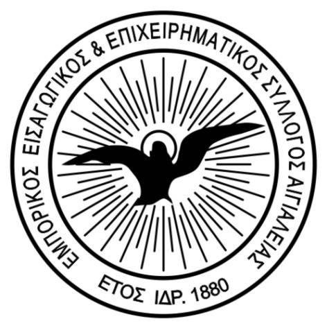 emporikos-silogos-sfragida