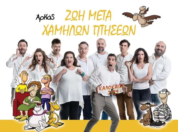 arkas-photo2