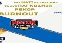 moto-festival-2019