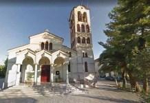 konstantinou-elenis-aigio