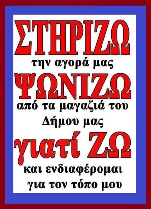 stirizo