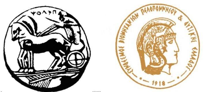 logo-panepistiomio-pelop-seb-dyt-elladas