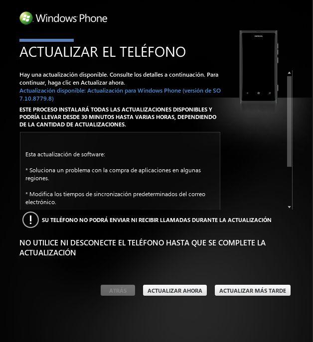 Actualización Zune  7.8