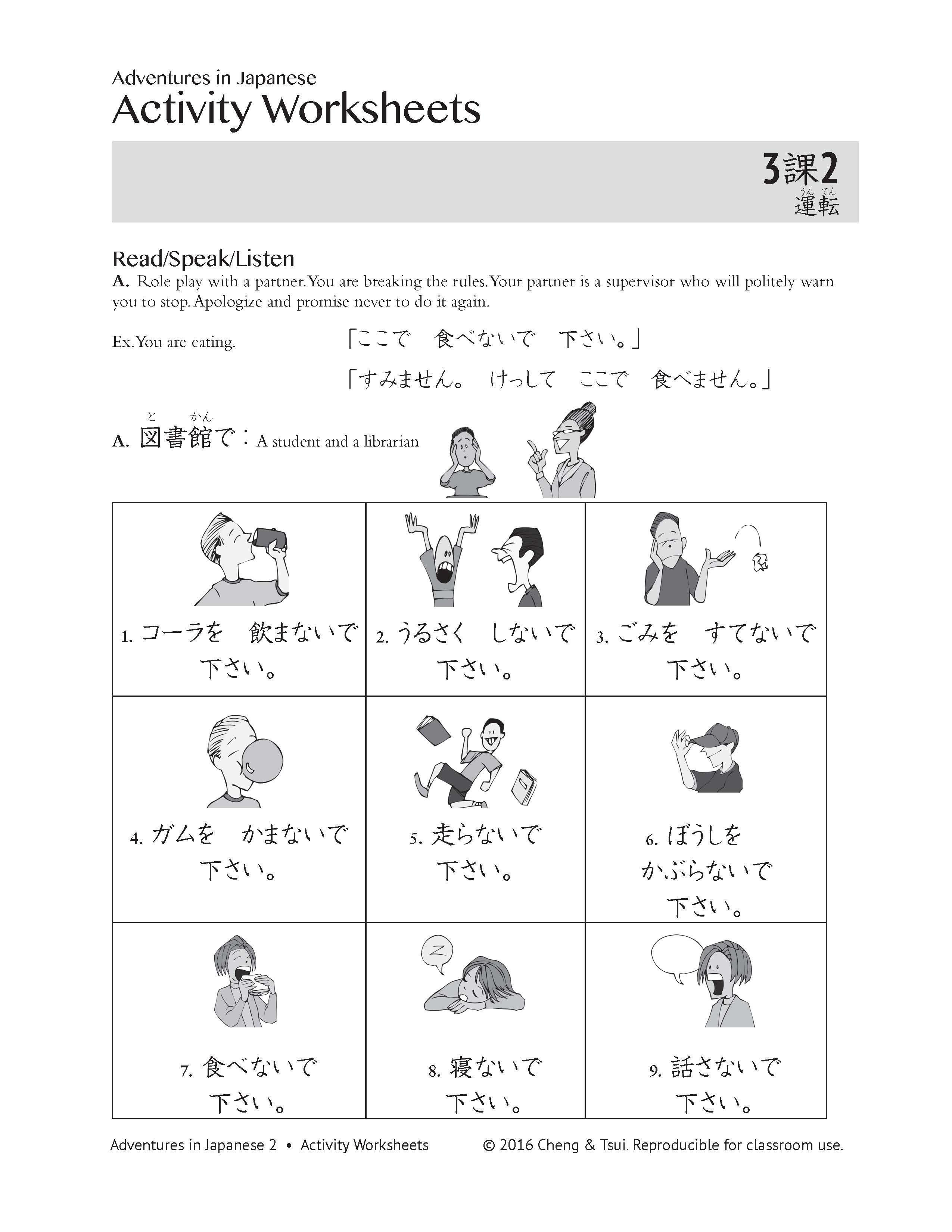 Vol 2 Activity Worksheets