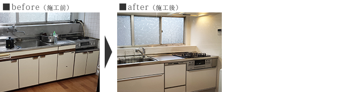 kitchen02