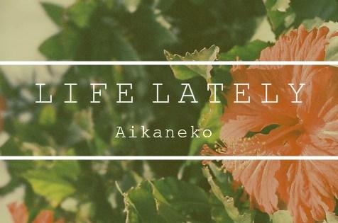 life-lately-v1-0