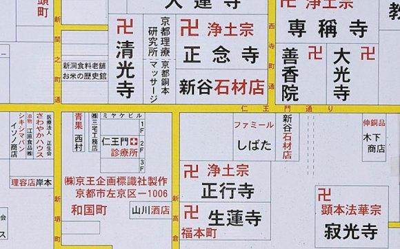 esvastica japon 2