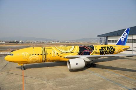 El Boeing 777-200 de C-3PO