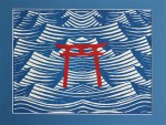 Japanese Torii Gate on Waves Lino Cut by George Ledyard