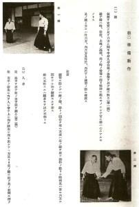 """O Sensei mostrando la posición hanmi en """"Budo"""""""