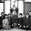 Los estudiantes extranjeros con O Sensei