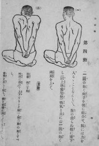 Cuarto movimiento de jikyojutsu