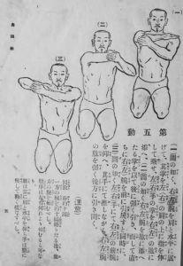 Quinto movimiento de jikyojutsu