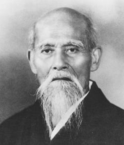 El Fundador del Aikido, Morihei Ueshiba (1883–1969)