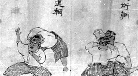 jujutsu antiguo