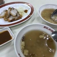 周記肉粥店,台湾,台北,お粥