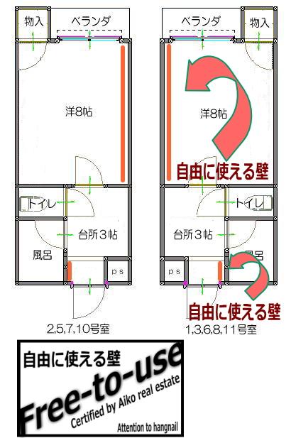 松山市福音寺町 賃貸マンション 1K 愛光不動産松山店