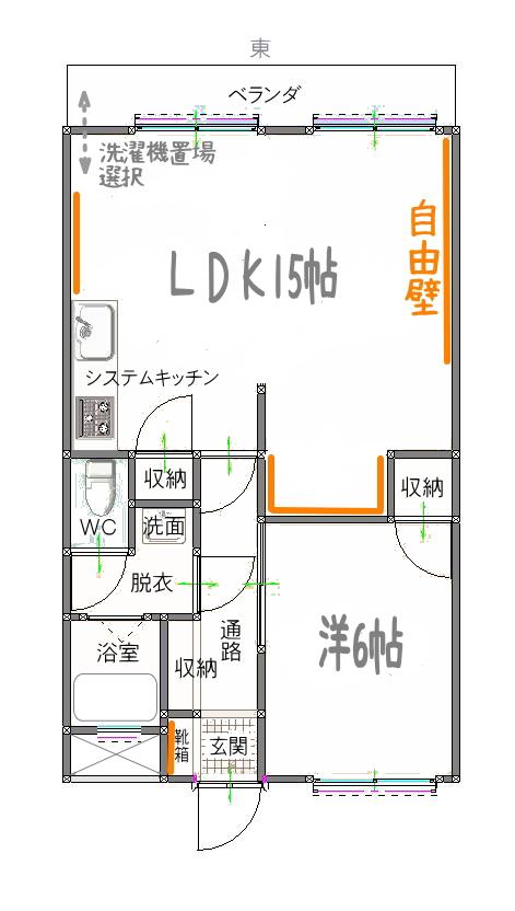 賃貸マンション 1LDK 2DK 広いLDK ペット猫飼育可 松山市福音寺町