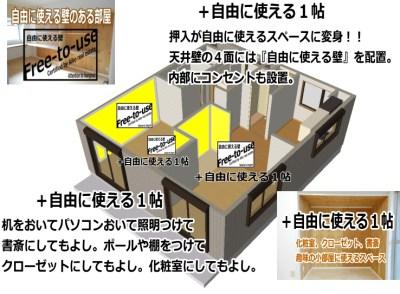 賃貸マンション 2DK 角部屋×自由壁×北欧風 松山市生石町