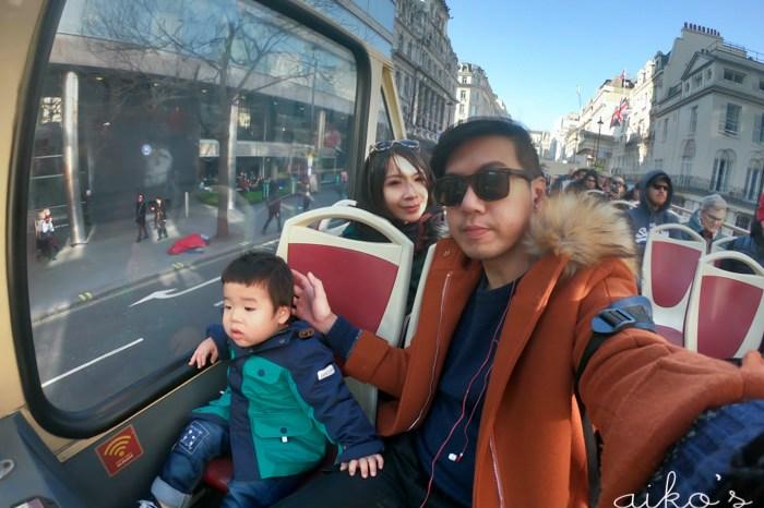 【英國倫敦】親子旅行必備~Big Bus London、Golden Tours隨上隨下巴士,用London Pass免費搭乘。