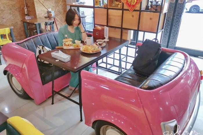 【桃園中壢】桃園高鐵站、青埔美食~正U島,裝潢有特色的早午餐。