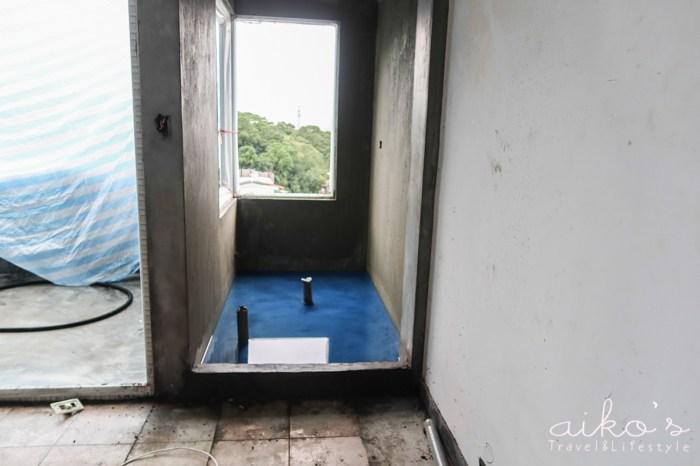 【老透天改造】老屋翻修~泥作要注意的小重點、防水試水絕對不能少(附上泥作磁磚資訊)。