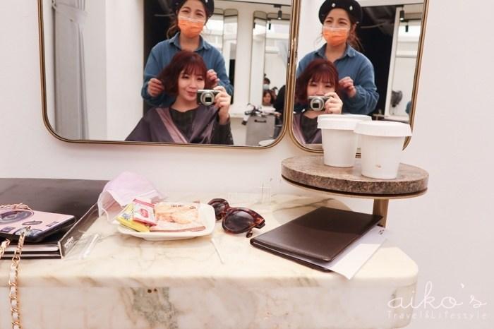【變髮圖強】菁Salon~東區可停車的神手髮型店。