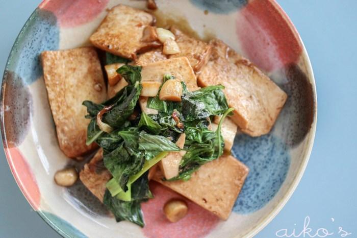 【中式料理】塔香豆腐,消耗九層塔的好菜色。