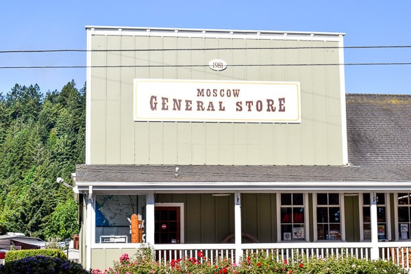 The general store at casini ranch campground on the russian river in Norhnern California.