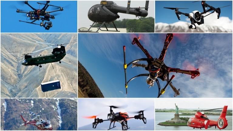 ヘリコプター・マルチコプターの種類・形