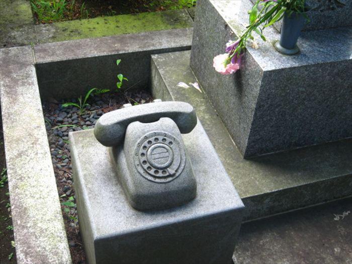 変わった墓17