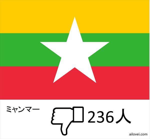 嫌いな国_ 67