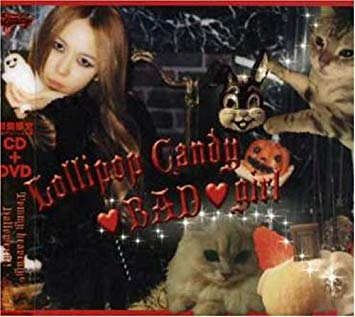 """You are currently viewing Tomoko Kawase's """"Lollipop Candy BAD girl"""" is the perfect Jrock Tune For Halloween"""