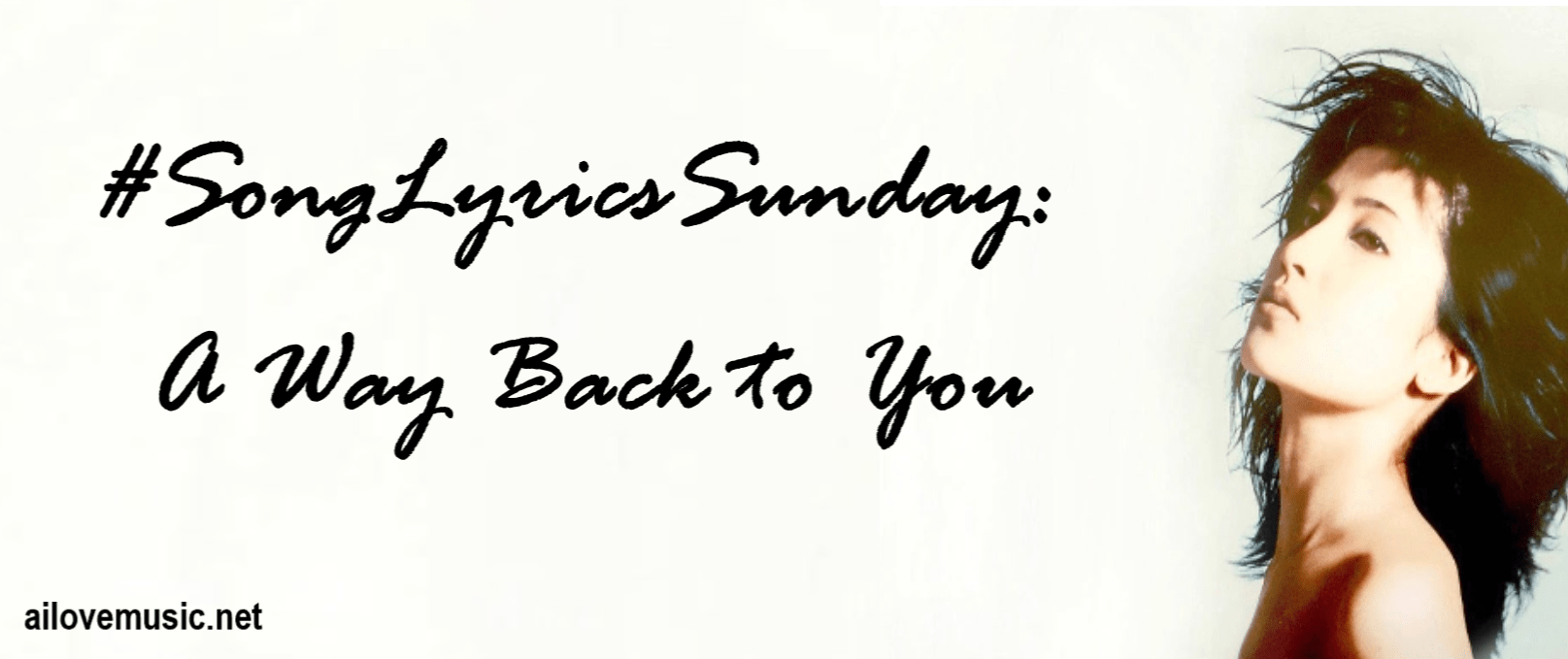 You are currently viewing #SongLyricsSunday: The Street Back to You