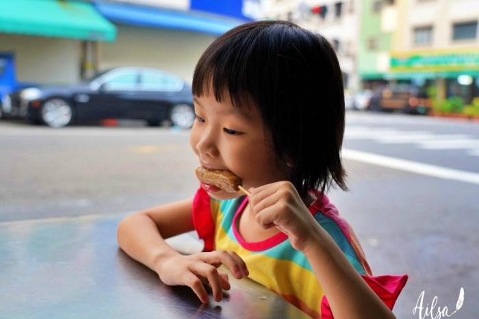 高雄街邊台味下午茶,平價美味的阿婆黑輪攤 鼎泰街與金鼎路口