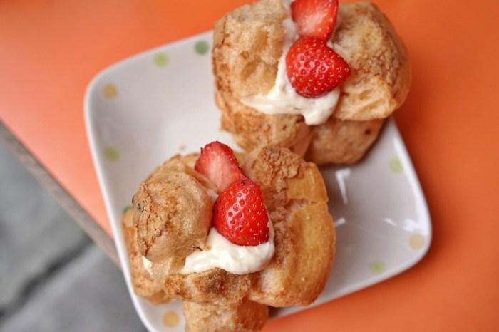 高雄甜點│樂芯do炸彈泡芙伴手禮 限量草莓報到-龍華市場周邊