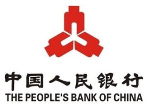 people bank of china.JPG