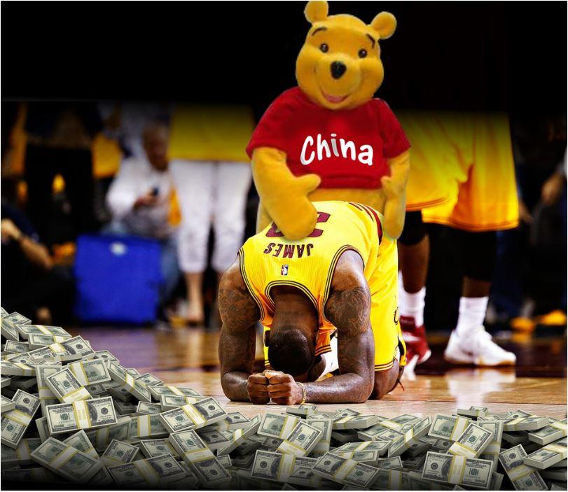 lebron china pooh.JPG
