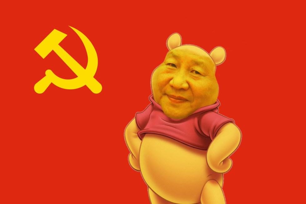 pooh bear xi