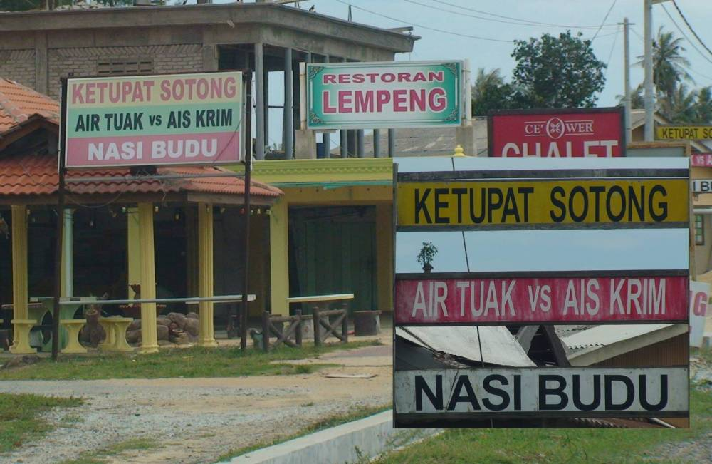Eating Out: In Kuala Terengganu (1/5)